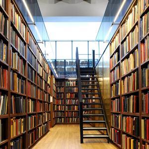 Библиотеки Бузулука