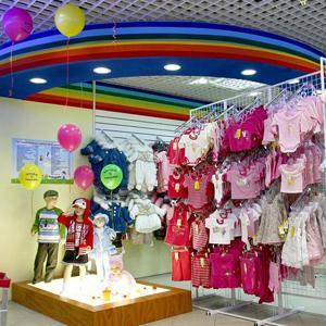 Детские магазины Бузулука
