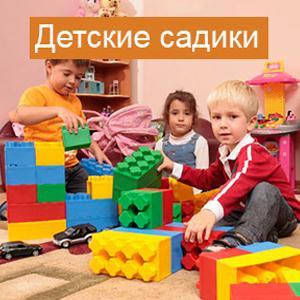 Детские сады Бузулука