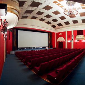 Кинотеатры Бузулука