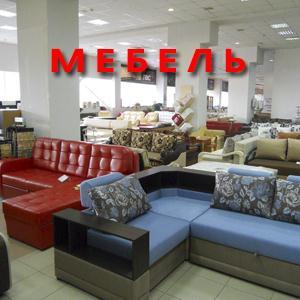Магазины мебели Бузулука