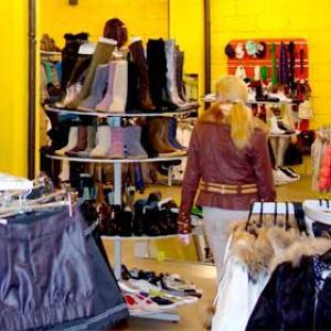 Магазины одежды и обуви Бузулука