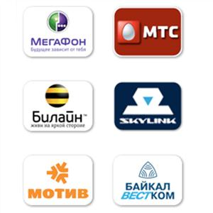 Операторы сотовой связи Бузулука