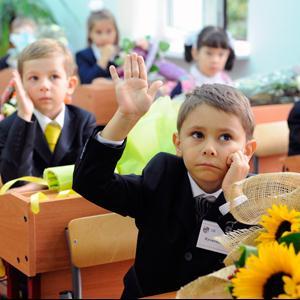 Школы Бузулука