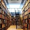 Библиотеки в Бузулуке