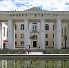 Дворцы и дома культуры в Бузулуке
