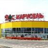 Гипермаркеты в Бузулуке