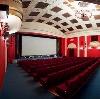 Кинотеатры в Бузулуке