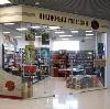 Книжные магазины в Бузулуке