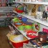 Магазины хозтоваров в Бузулуке