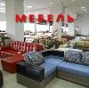 Магазины мебели в Бузулуке