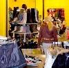 Магазины одежды и обуви в Бузулуке