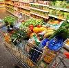Магазины продуктов в Бузулуке