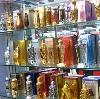 Парфюмерные магазины в Бузулуке