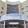 Поликлиники в Бузулуке