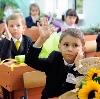 Школы в Бузулуке