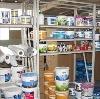 Строительные магазины в Бузулуке