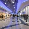Торговые центры в Бузулуке