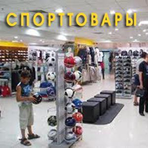 Спортивные магазины Бузулука