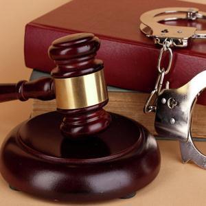 Бузулукский районный суд оренбург официальный сайт