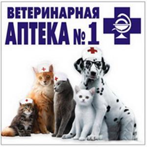 Ветеринарные аптеки Бузулука